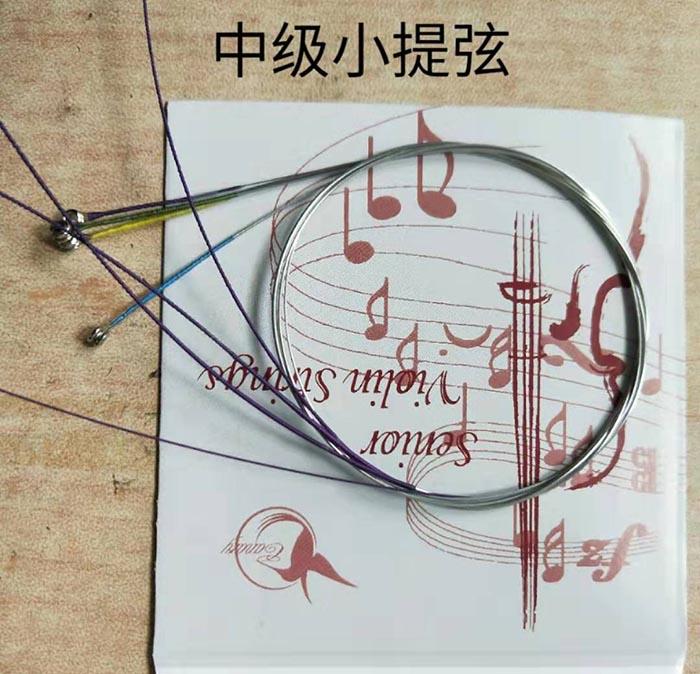 中级小提弦