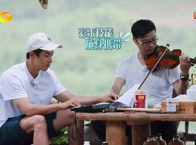 王迅拉小提琴