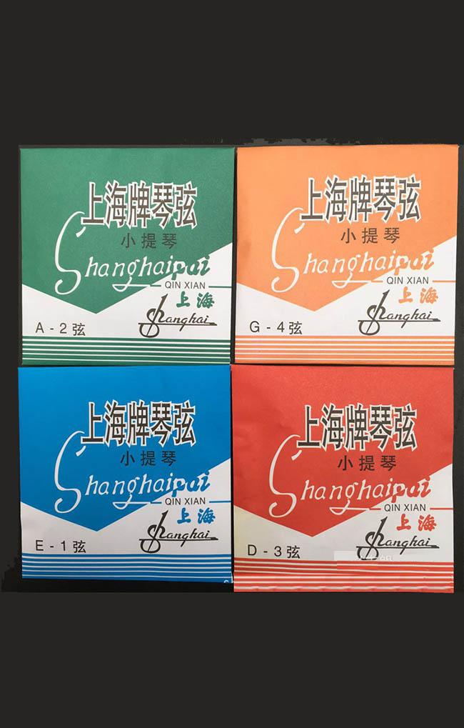 上海牌小提琴弦