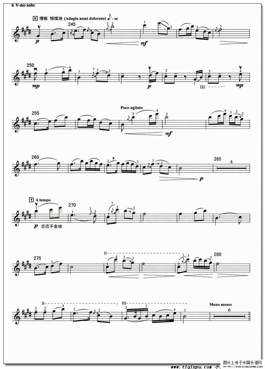 提琴谱《梁祝》