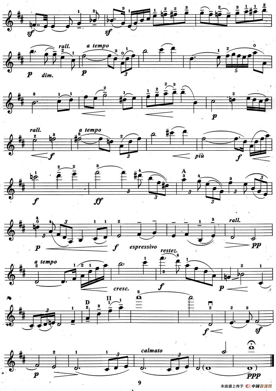 小提琴曲谱