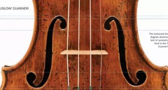 """小提琴耶稣瓜奈利 1743""""Brusilow"""""""