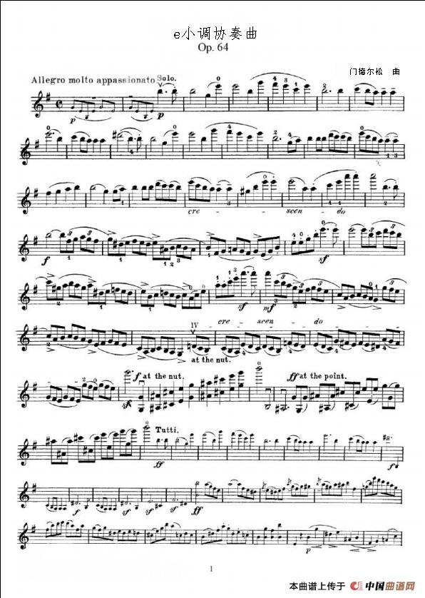 门德尔松e小调小提琴协奏曲谱子