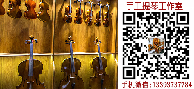 手工提琴工作室